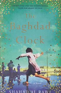 Picture of The Baghdad Clock
