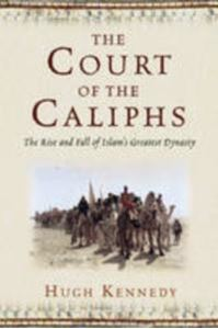 Picture of Court of the Caliphs