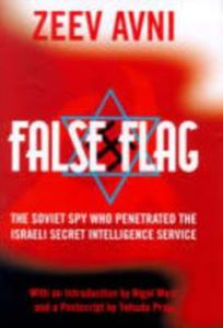 Picture of False Flag