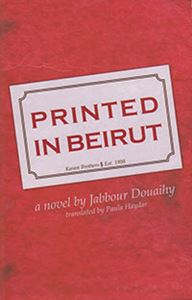 Picture of Printed in Beirut: A Novel
