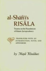 Picture of Al-Shafi'i's Risala: Treatise on the Foundations of Islamic Jurisprudence