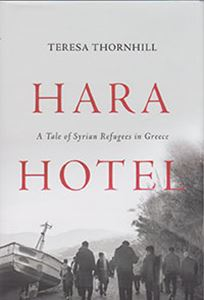 Picture of Hara Hotel: A Tale of Syrian Refugees in Greece