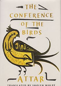Picture of The Conference of the Birds