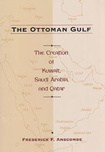 Picture of The Ottoman Gulf