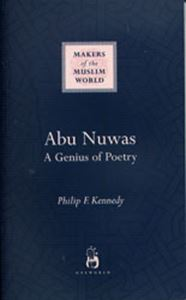 Picture of Abu Nuwas