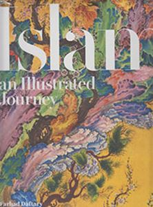 Picture of Islam: An Illustrated Journey