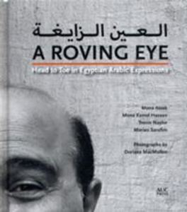 Picture of A Roving Eye: Head to Toe in Egyptian Arabic Expressions