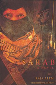 Picture of Sarab: A Novel