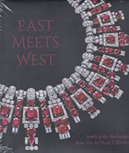 Picture of East Meets West: Royal Indian Jewelry From the Al Thani Collection