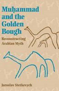 Picture of Muhammad and the Golden Bough