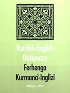 Picture of Kurdish Dictionary