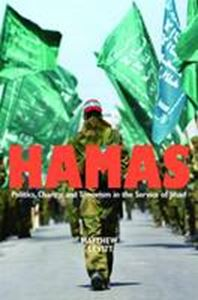Picture of Hamas